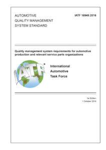 IATF16949 publication